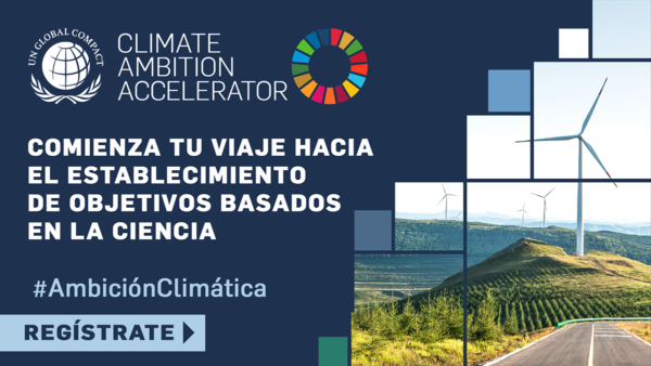 Climate Ambition Accelerator